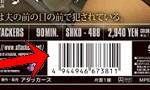 商品JANコード位置